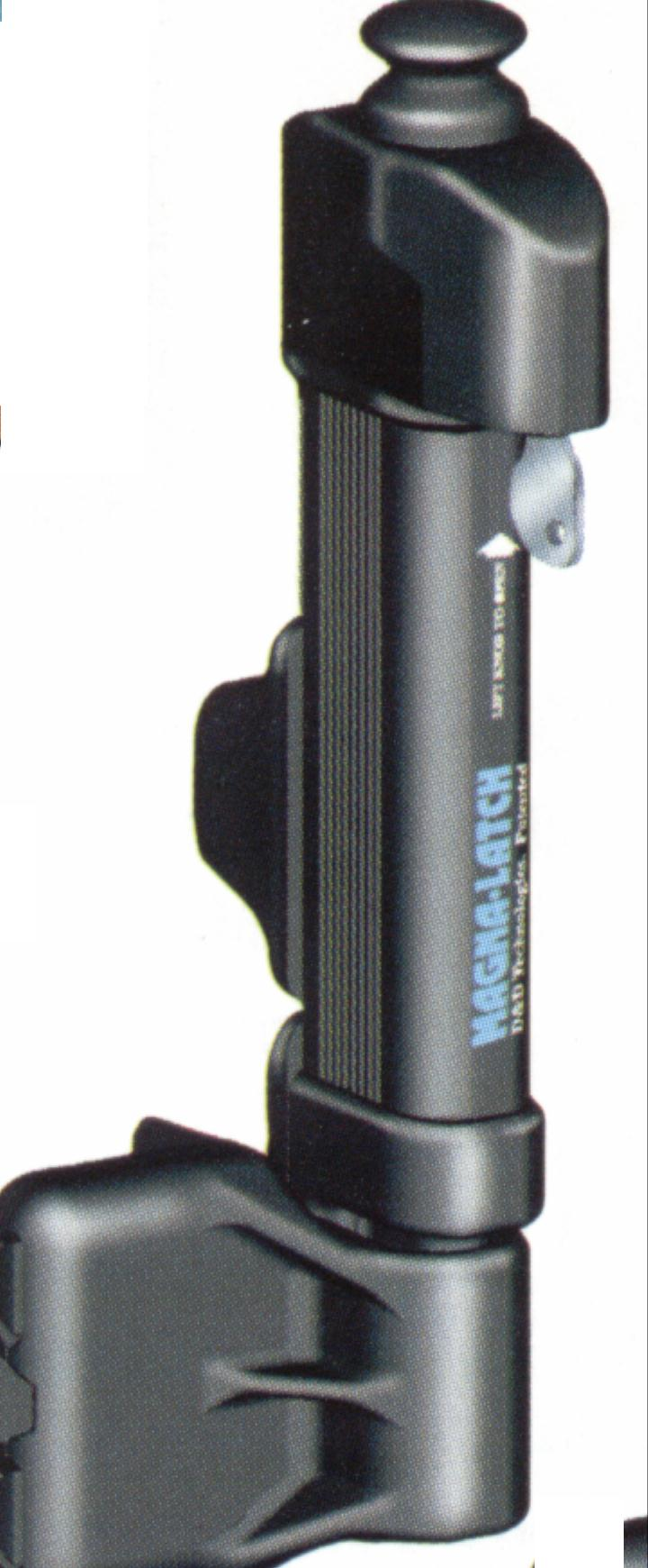 "Magna Latch Vertical Pull  7""  Black"