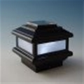 "Solar Deck Light MaciMae Light 4"" post"